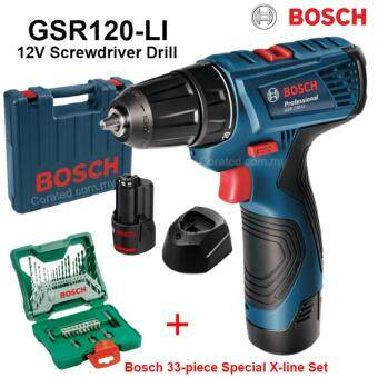 [NEW] Bosch GSR120 12V Cordless Screwdriver/Drill + [Limited Edition] Bosch 33-piece Special X-line Screwdriver Bits & Drill Bits Mini Set (6 Month Warranty)