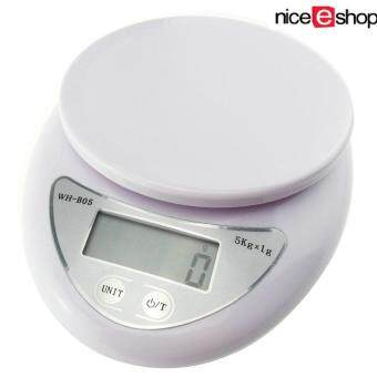 niceEshop Kitchen Good Helper Digital Kitchen Food Diet Postal Scale 5kg,White