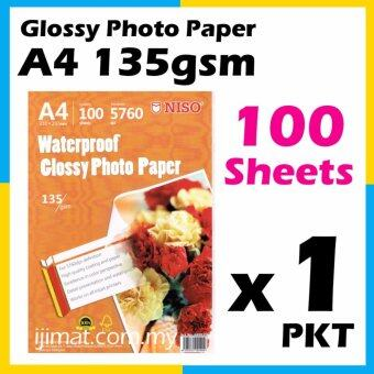NISO Glossy Photo Paper A4 Size 100 Sheets / 100's Waterproof135gsm (Each Pack 100 Sheets)