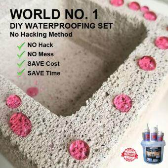 No Hacking Waterproofing Bathroom / Toilet / Balcony DIY Set (S) - 3