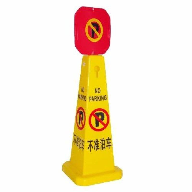 Buy No Parking Safety Caution Warning Cone Malaysia
