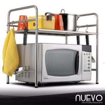 Nuevo One Layer Stainless Steel Multipurpose Oven Storage Rack(60cm)