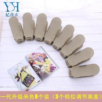 One-can be adjusted bedroom shoe rack shoe care one-shoe care shoe rack shoe double simple plastic storage artifact