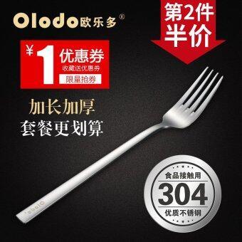 Ou Leke love more fork stainless steel tableware suit
