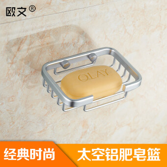 Harga Owen space aluminum Bathroom soap dish soap box 304 stainless steelBathroom soap dish holder soap box soap basket