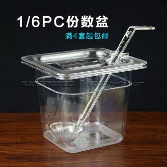 PC1/160mm plastic seasoning tea dish box of copies Basin