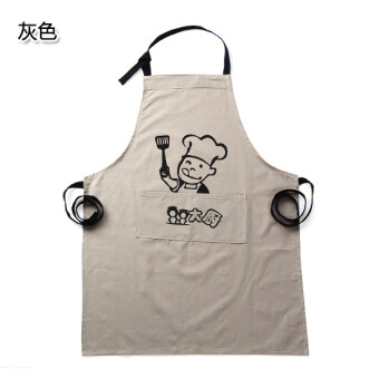 Peas simple cotton linen anti-oil sleeveless apron cloth apron