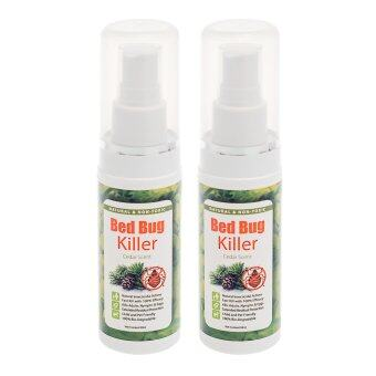 Pest Control in a Box Ecoraider Bed Bug Killer Spray 60ml TravelPack x 2