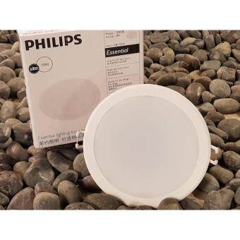 PHILIPS LED DOWNLIGHT 59203 MESON 10W (COOL WHITE) *BUY 6 FREE 6*