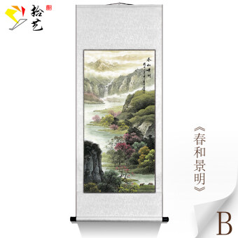 Pick Up Art Painting Patron Feng Shui Living Room Entrance Chinesebanners