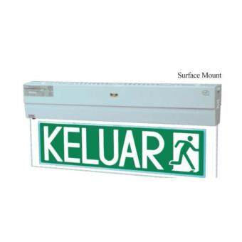 Harga PNE PEX-138-LED Self-Contained Emergency KELUAR Sign SlimlineDesign