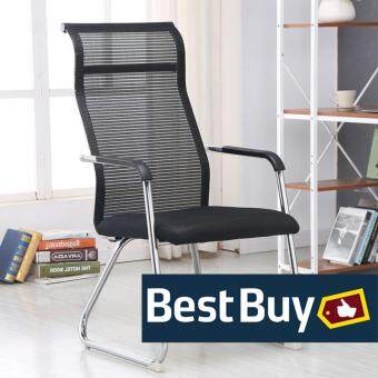 Harga Premium Executive High Back Conference Office Chair