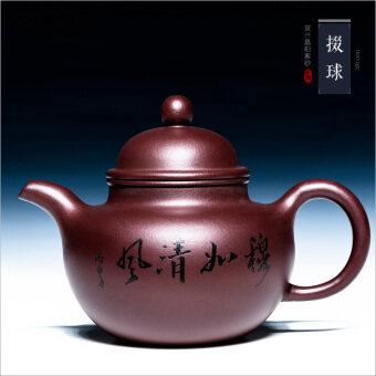 Pure handmade teapot ore famous full handmade Xi Shi suit
