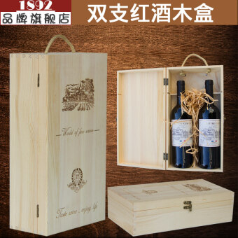 Harga Red grape wine Packaging Box wooden box