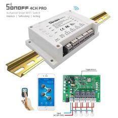 Remote Timer Switch Controller Inching Sonoff 4 Channel WiFi RF, Smart  ON/OFF Self-Locking Interlock DIN Rail Mounting Malaysia