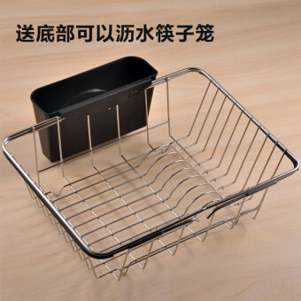 Harga Retractable stainless steel dish pool drain rack drain water dishrack sink Put dishes drain basket kitchen shelf
