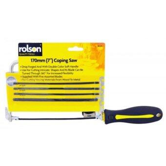 Rolson 58290 Rubber Grip Coping Saw, 170mm - 2