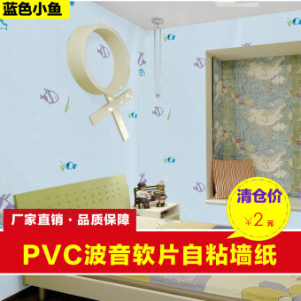 Romantic waterproof wallpaper self-adhesive bedroom warm dormitory decorative renovation PVC stickers background wall furniture Wallpaper