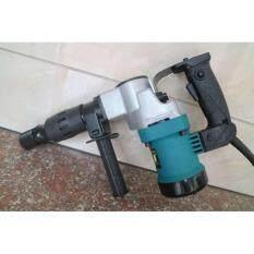 Buy ROMEO 1050W RHB8100 Hex Demolition Hammer Malaysia