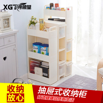 Roots church caught storage cabinet gap cabinet bathroom storage cabinet bathroom shelf narrow cabinet snack storage cabinet