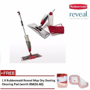 rubbermaid reveal spray mop instructions