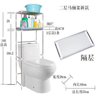 RuYiYu-140cm*53cm*28cm, 2 Layers Stainless Steel Bathroom Washing Machine Shelves, Fridge Rack, Towel Holder, Floor Type , No Drilling Required