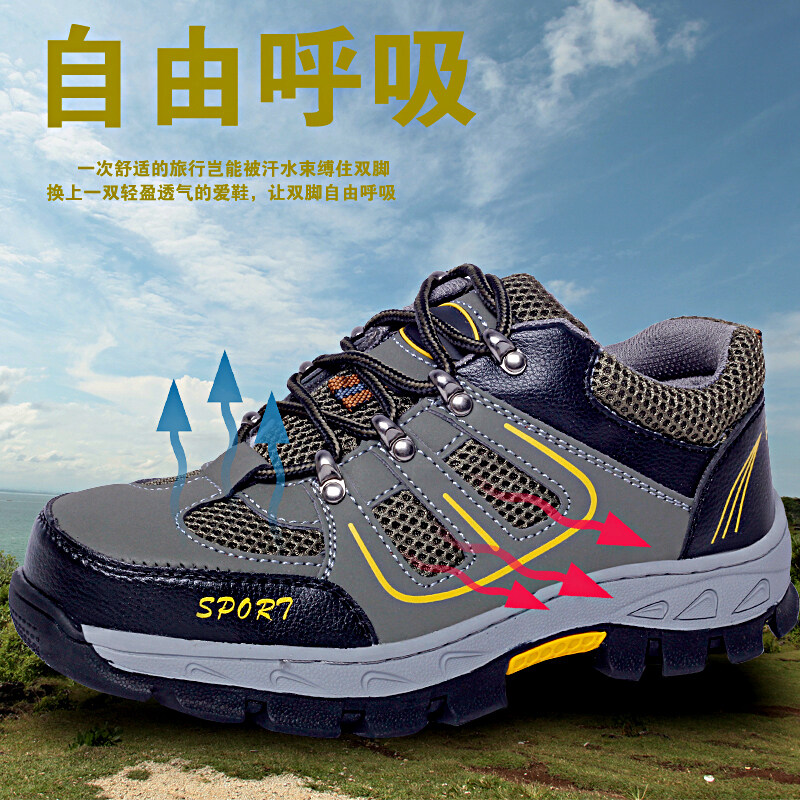 Buy safety shoes male summer breathable deodorant anti-smashing anti-piercing steel toe work safety shoes old security and casual shoes Malaysia
