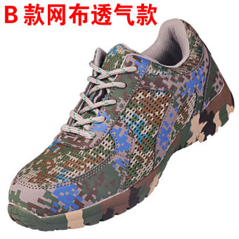 Safety shoes male summer breathable deodorant anti-smashinganti-stab insulation steel head camouflage electrical lightweightsite work shoes