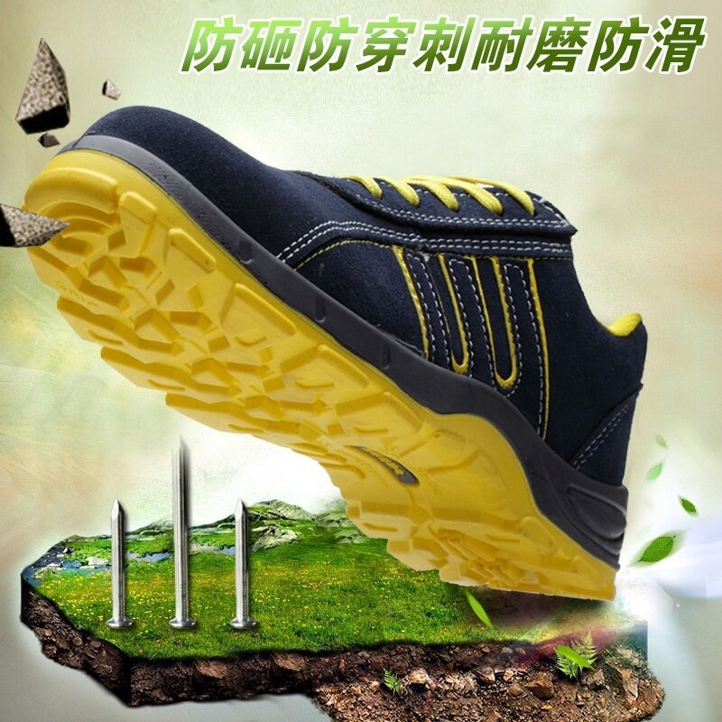 Buy Safety shoes steel header anti-smashing anti-wear stab welding wear-resistant Solid leather safety protective work shoes for men and women Malaysia
