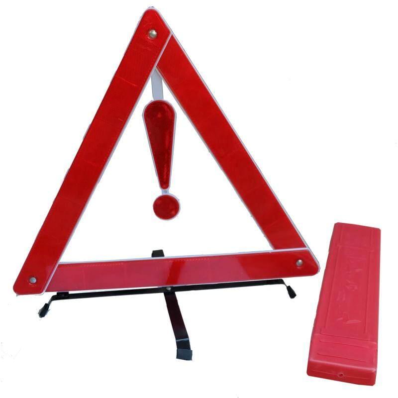 Safety Traingle Refelctor c/w Casing