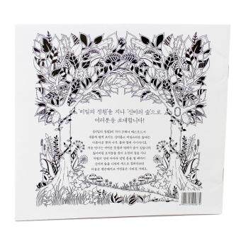 Hang Qiao Secret Garden Enchanted Forest Coloring Book Black And Source Detail Gambar