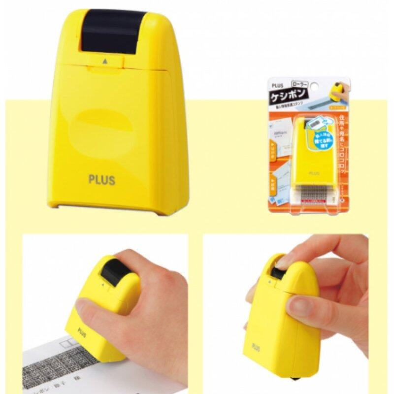 Buy Security Identity Theft Large Stamp -Yellow Malaysia