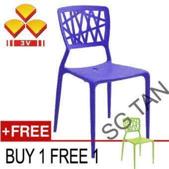 SG TAN 3V IZZY HIGH QUALITY PLASTIC CHAIR BLUE ( BUY 1 FREE 1 )