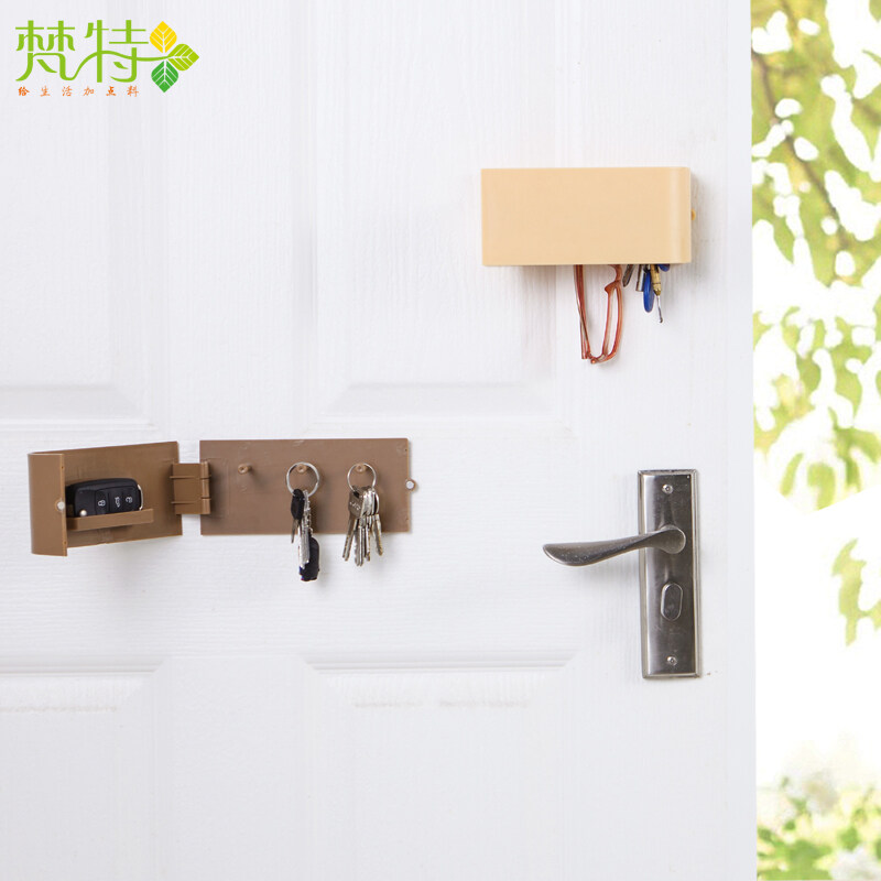 Buy Simple paste-with magnet door back key hook storage box home multi-purpose door after wall key hanging Malaysia