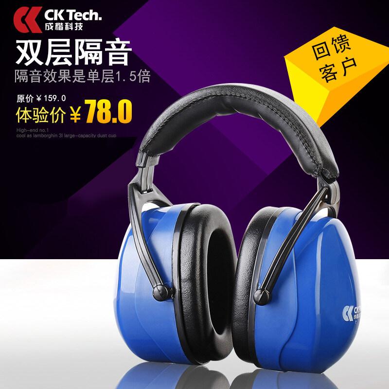 Buy Sleeping earplugs soundproof earmuffs noise reduction headset Malaysia