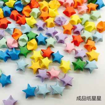 Harga Solid color star paper glass wishing star Lucky Star bottle tubehandmade origami material DIY creative origami stars