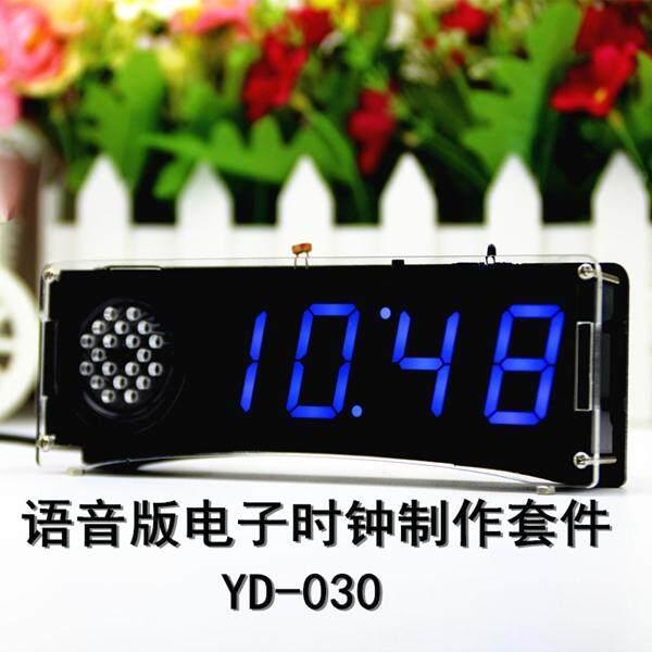 BEAUTIY CITY Speech version of digital electronic clock making parts 51 single-chip electronic clock DIY LED suite YD-030 Blue - intl