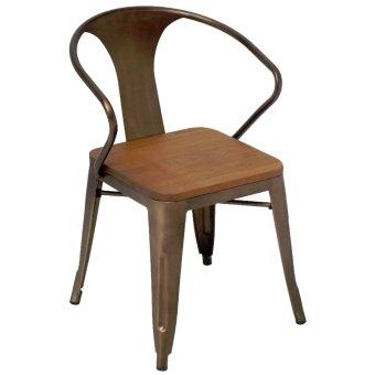 Harga SSF TUOLI METAL CHAIR (COPPER)