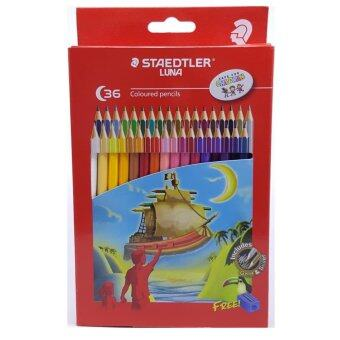 Staedtler Luna Coloured Pencils ( 36 Colour ) + Free Sharpener