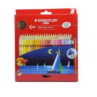 Harga Staedtler LUNA WaterColour Pencil ( 48 Colour + Brush + Sharpener )