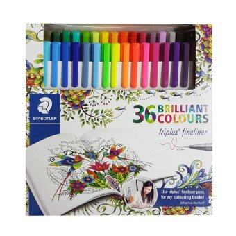 Harga Staedtler Triplus Fineliner 0.3mm (Set of 36 Colours)