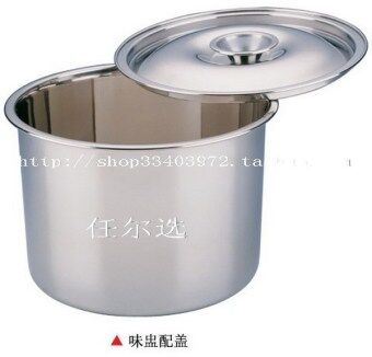 Stainless steel 12CM with lid taste cup slow cooker to play egg is seasoning material box pound medicine cake mold baking