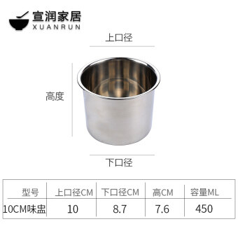 Stainless steel basin round seasoning tank suit salt sugar bowl beat eggs Basin oil basin with lid basin kitchen stainless steel flavor Cup