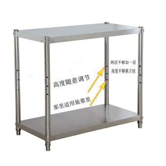 Stainless steel kitchen shelf floor oven rack 2 layer storagefinishing shelf two layer shelf microwave two layer