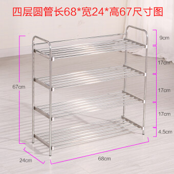 Stainless steel simple home shoe rack shelf shoe multi-layerdormitory storage economic type shoe dust storage shoe rack