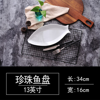 Harga Steamed fish restaurant white ceramic fish dish