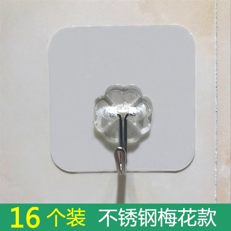 Buy Strong kitchen wall hangers wall does not glue stick hook adhesive hook Malaysia
