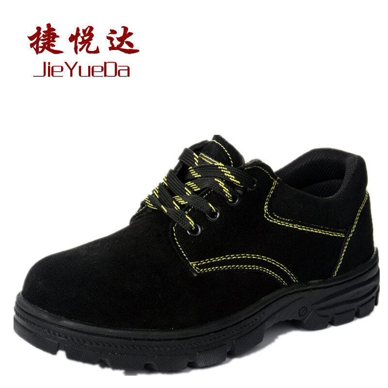 Buy suede cow safety shoes male anti-smashing anti-piercing wear and safety work shoes wear and protective site shoes Malaysia