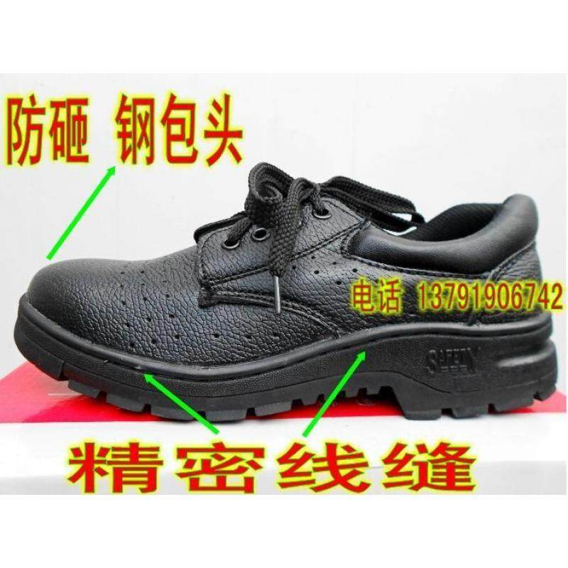 Buy Summer safety shoes men summer breathable steel header anti-smashing shoes welder shoes welding shoes protective shoes anti-smashing anti-stab safety Malaysia