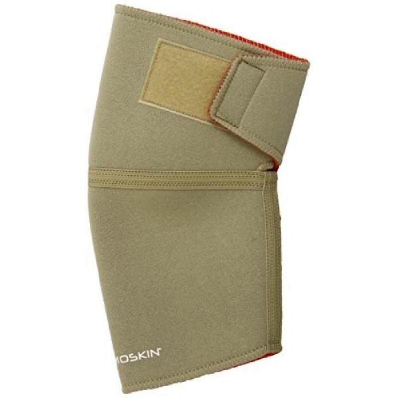Buy Thermoskin Elbow Wrap, Beige, Malaysia